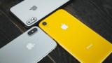 SIMフリー/ロック解除済iPhoneの購入方法