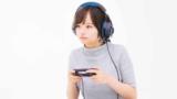 試してわかった!PS4で使えるコスパの高いおすすめマイクはコレ! 2020