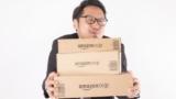Amazonプライムが値上げ!継続か解約か?サービスを見直してみた